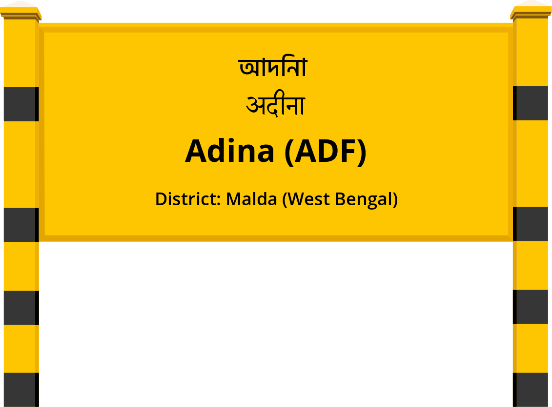 Adina (ADF) Railway Station