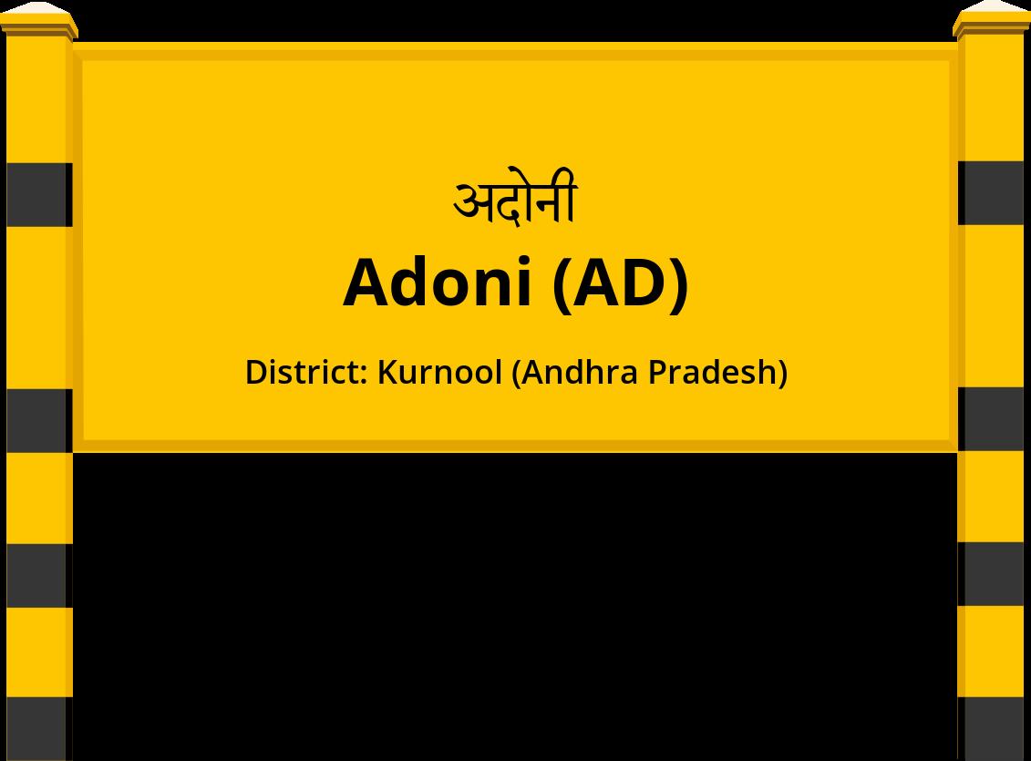 Adoni (AD) Railway Station