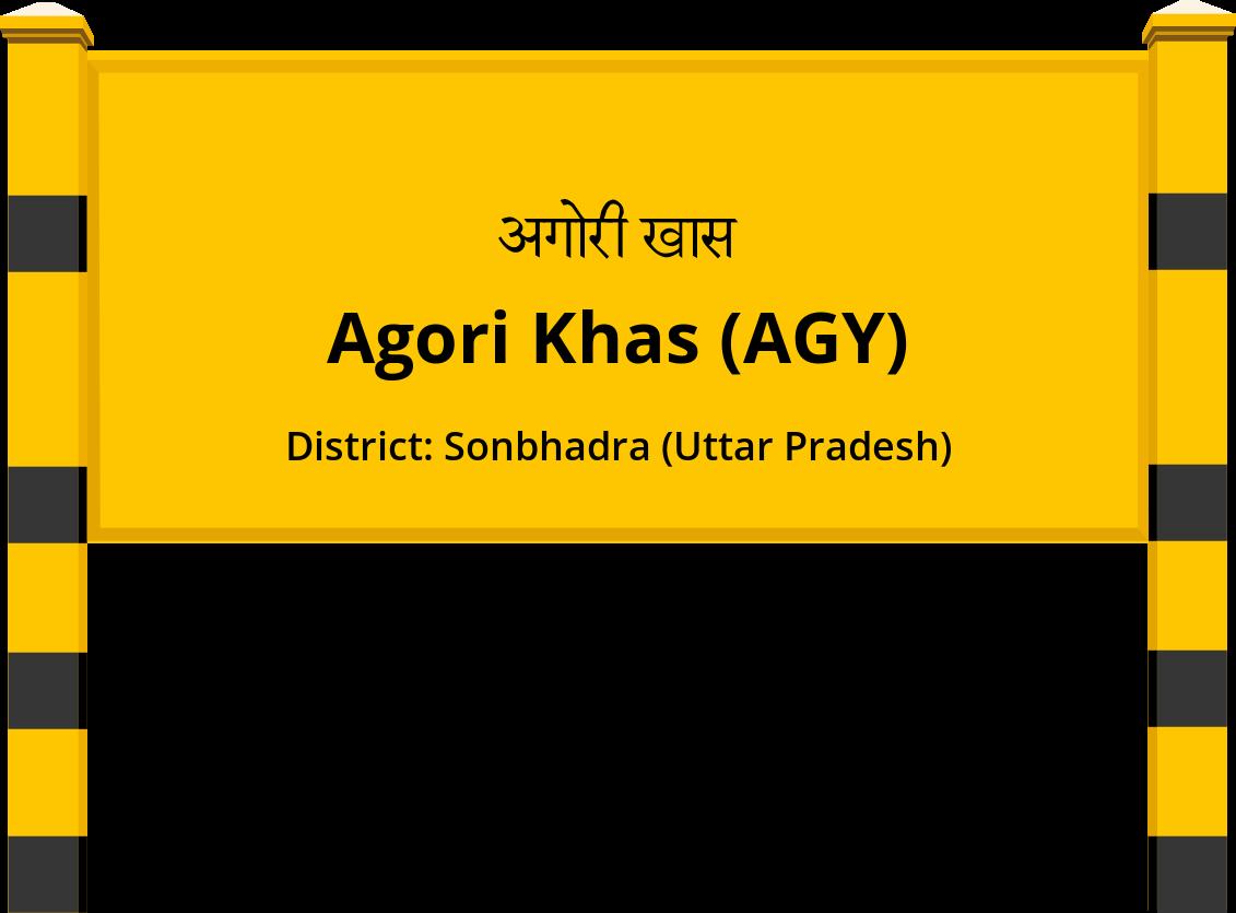 Agori Khas (AGY) Railway Station