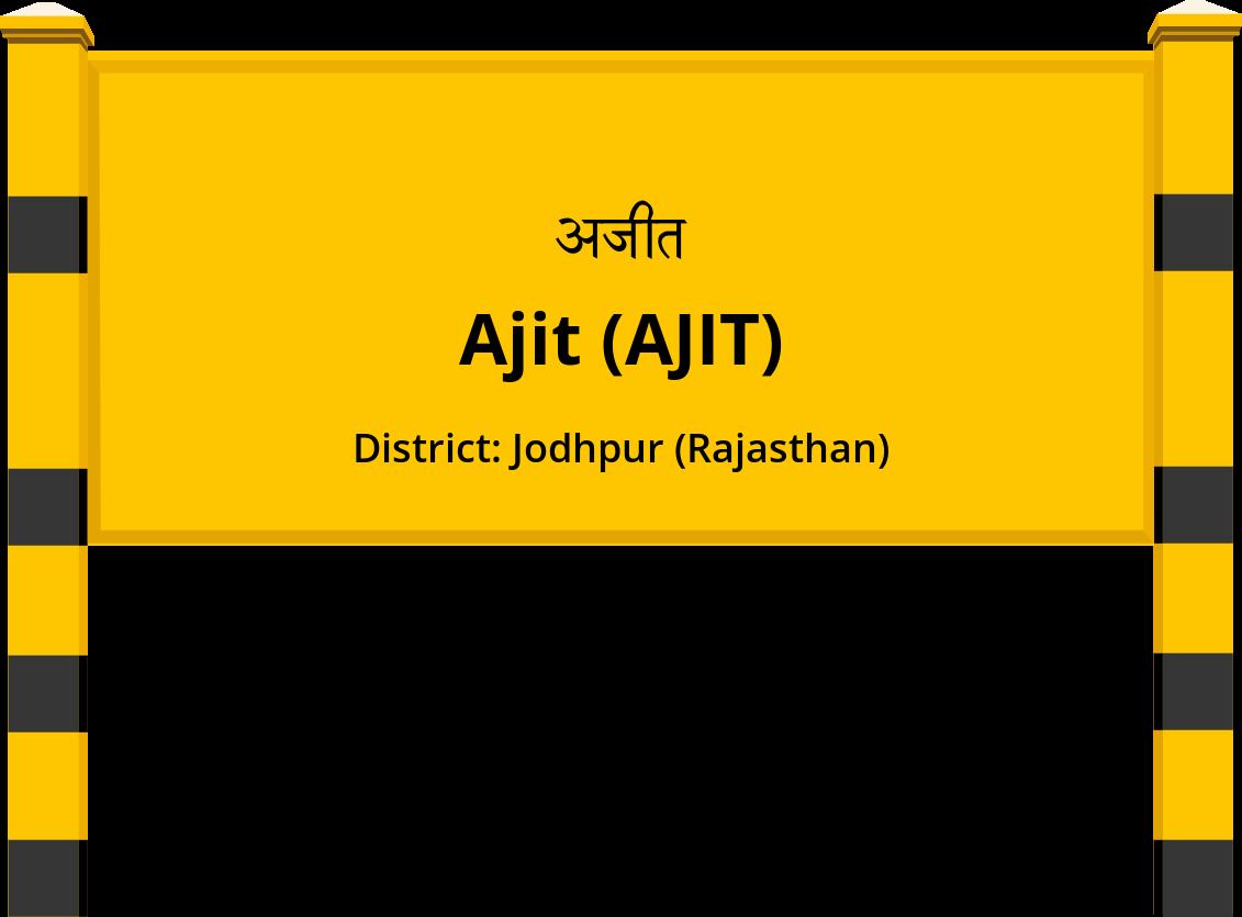 Ajit (AJIT) Railway Station