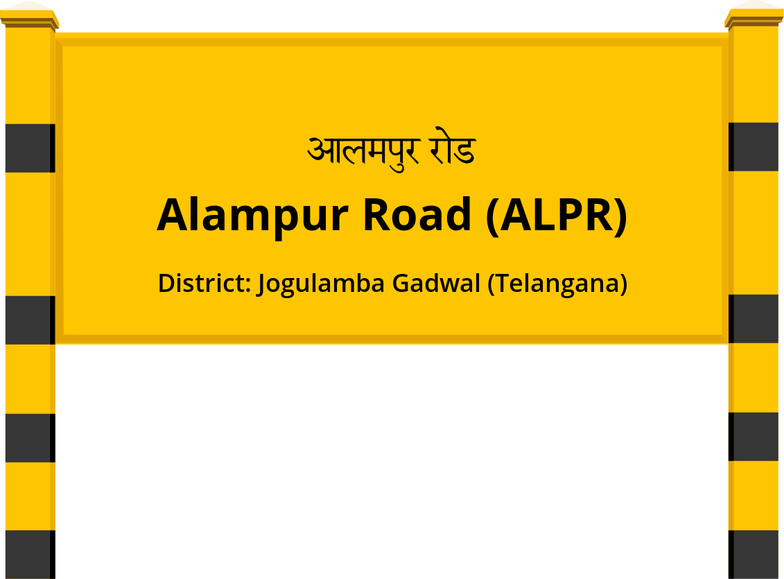 Alampur Road (ALPR) Railway Station