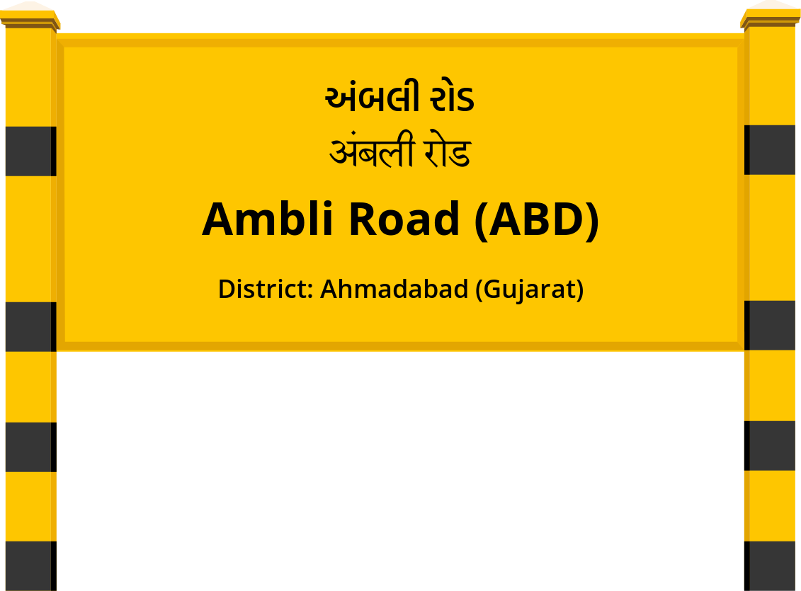 Ambli Road (ABD) Railway Station