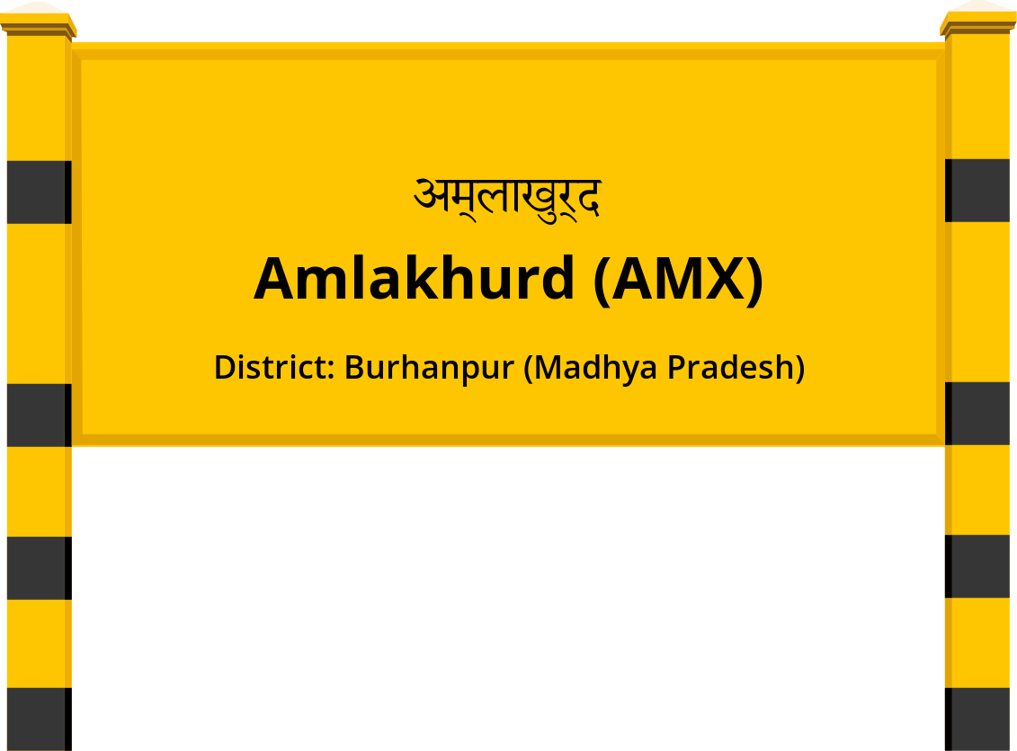 Amlakhurd (AMX) Railway Station