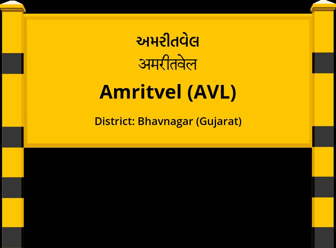 Amritvel (AVL) Railway Station