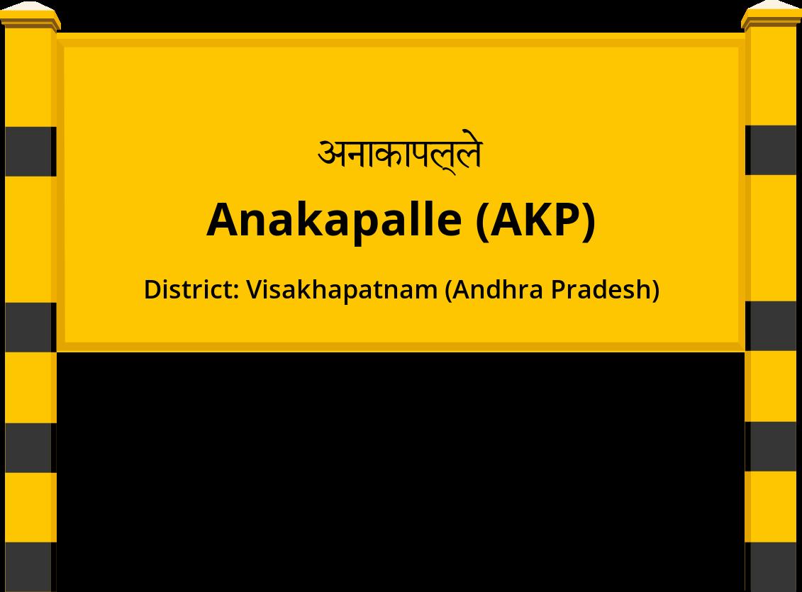 Anakapalle (AKP) Railway Station