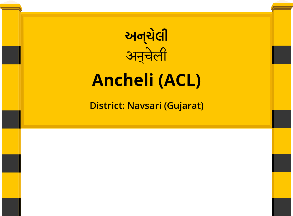 Ancheli (ACL) Railway Station