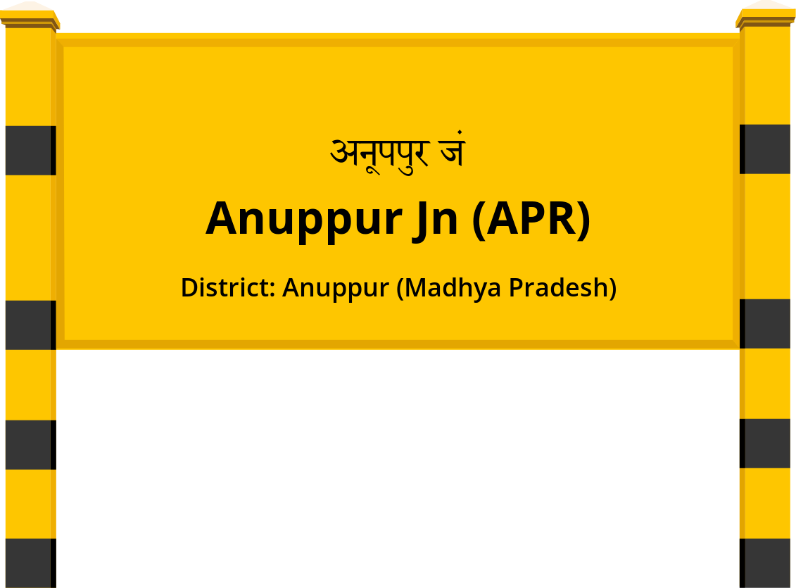 Anuppur Jn (APR) Railway Station