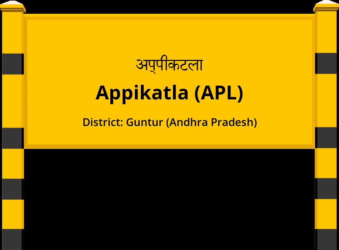 Appikatla (APL) Railway Station