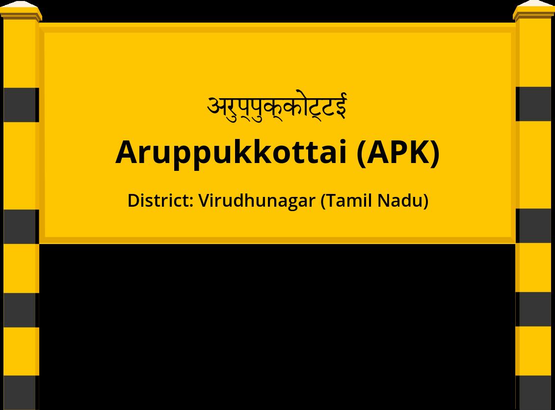 Aruppukkottai (APK) Railway Station