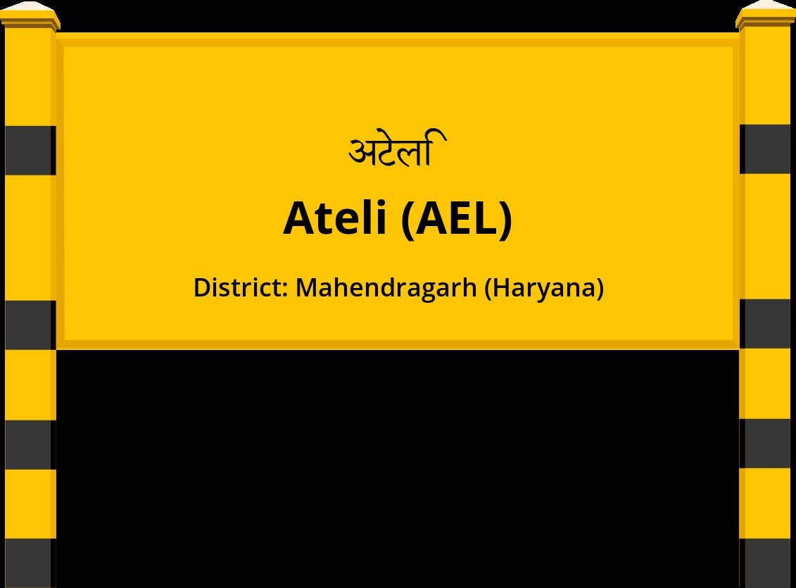 Ateli (AEL) Railway Station