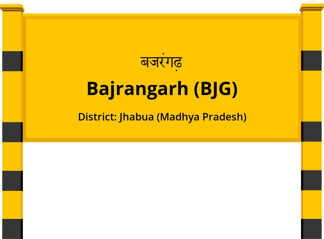 Bajrangarh (BJG) Railway Station