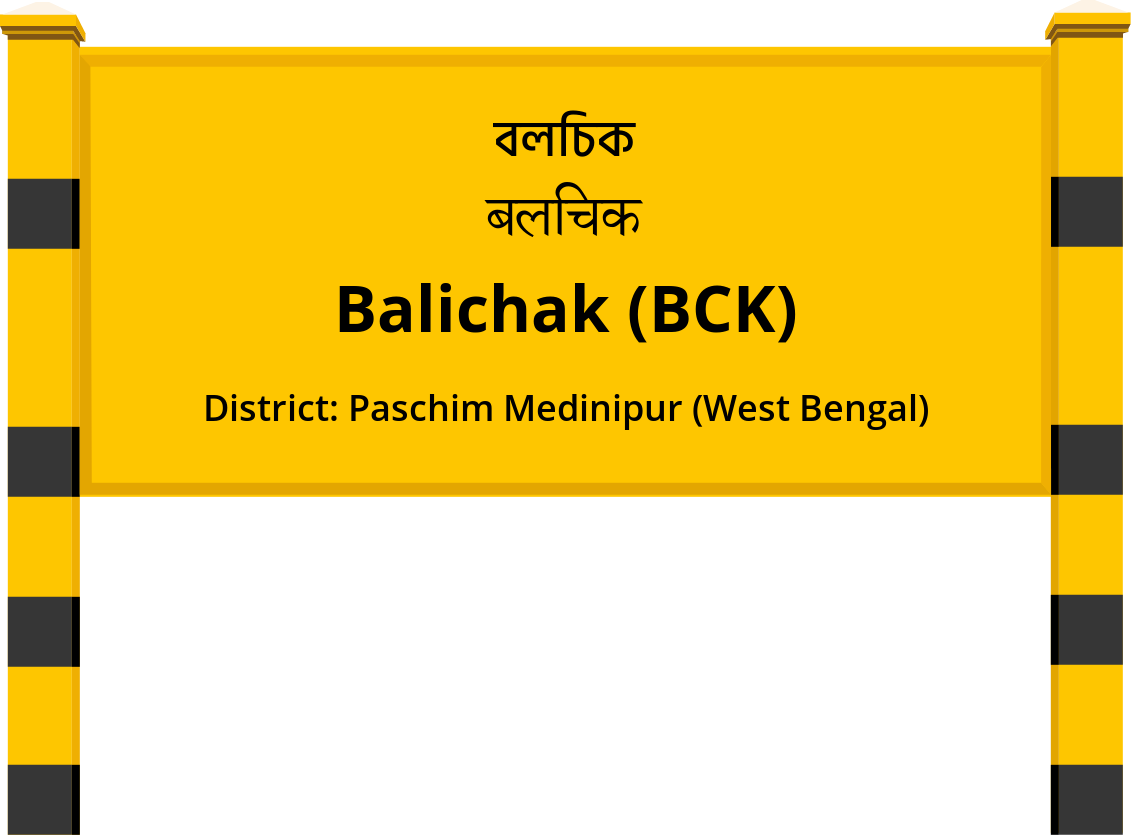 Balichak (BCK) Railway Station