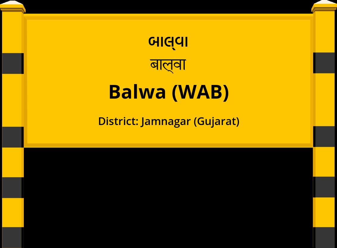 Balwa (WAB) Railway Station