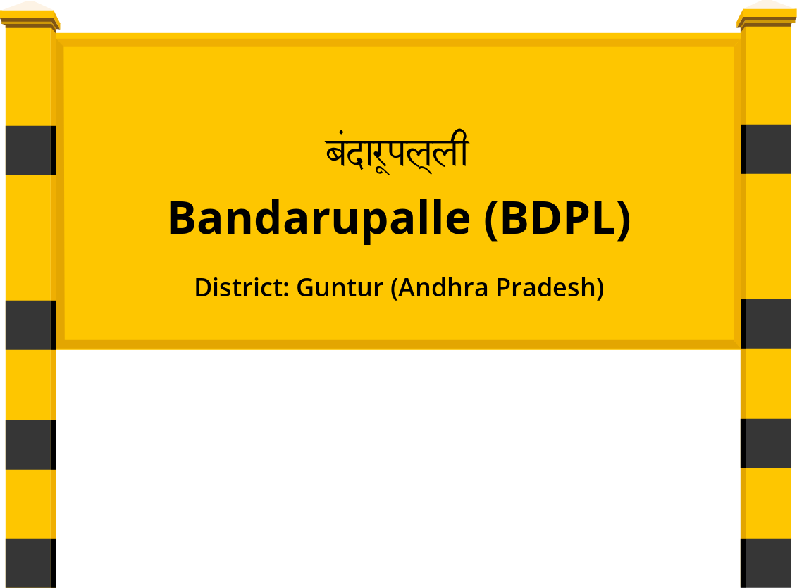 Bandarupalle (BDPL) Railway Station