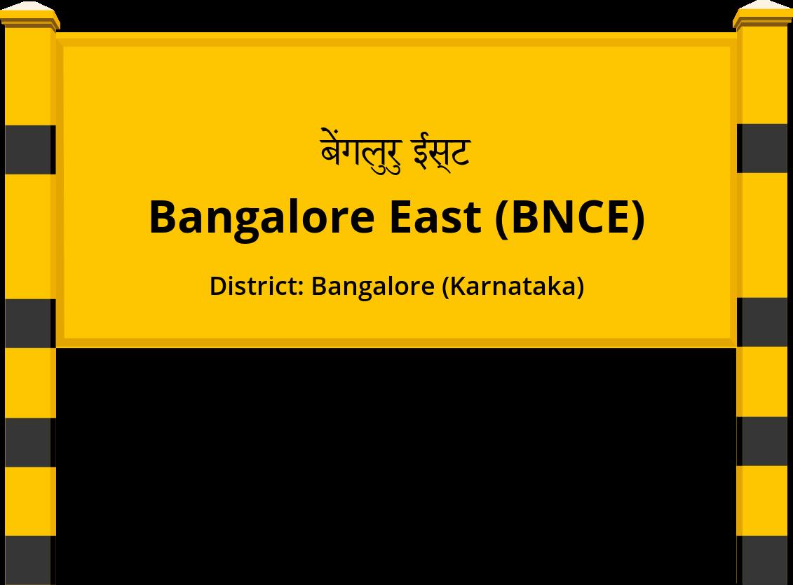 Bangalore East (BNCE) Railway Station