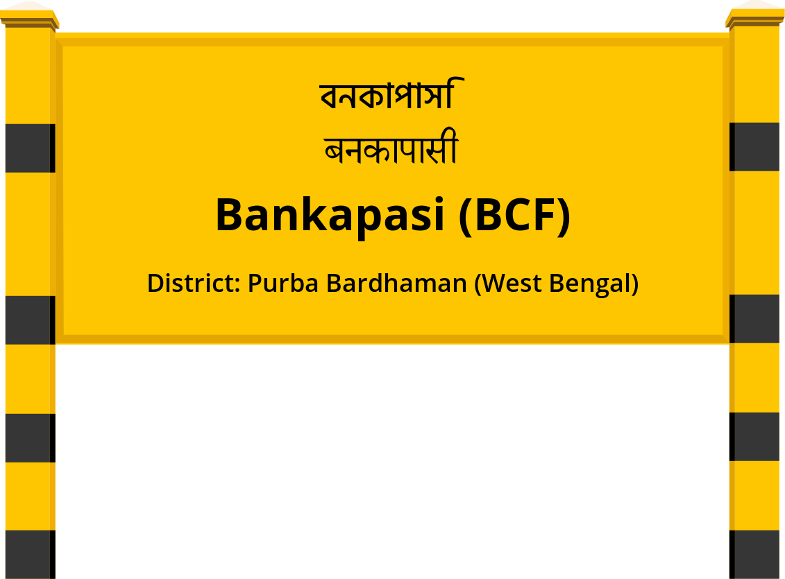 Bankapasi (BCF) Railway Station
