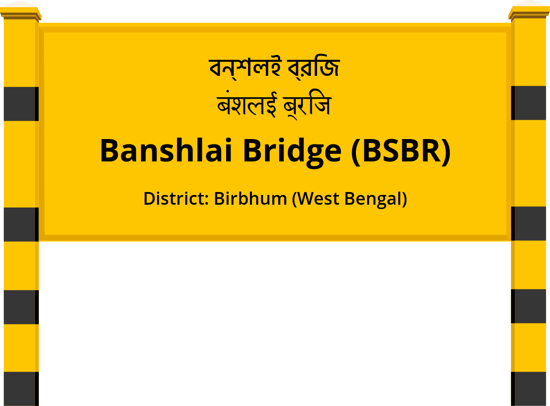 Banshlai Bridge (BSBR) Railway Station