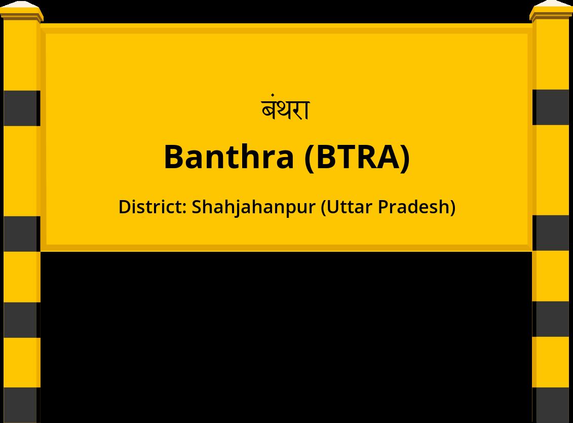Banthra (BTRA) Railway Station