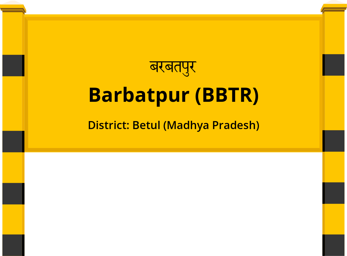 Barbatpur (BBTR) Railway Station