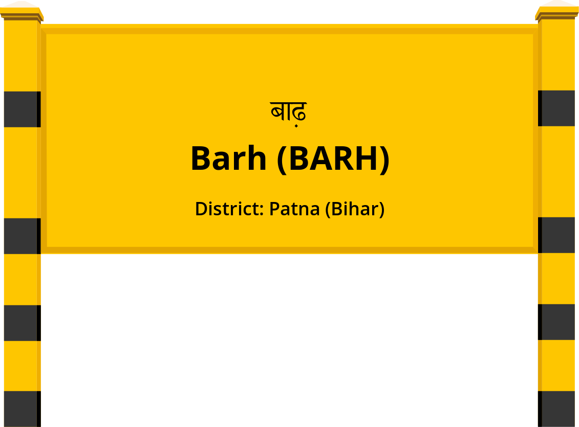 Barh (BARH) Railway Station
