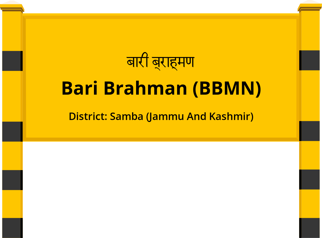 Bari Brahman (BBMN) Railway Station