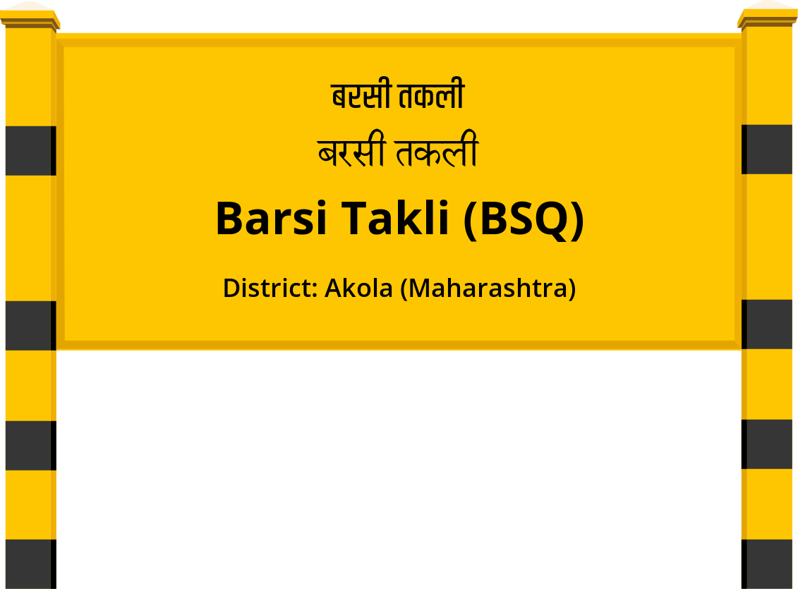 Barsi Takli (BSQ) Railway Station