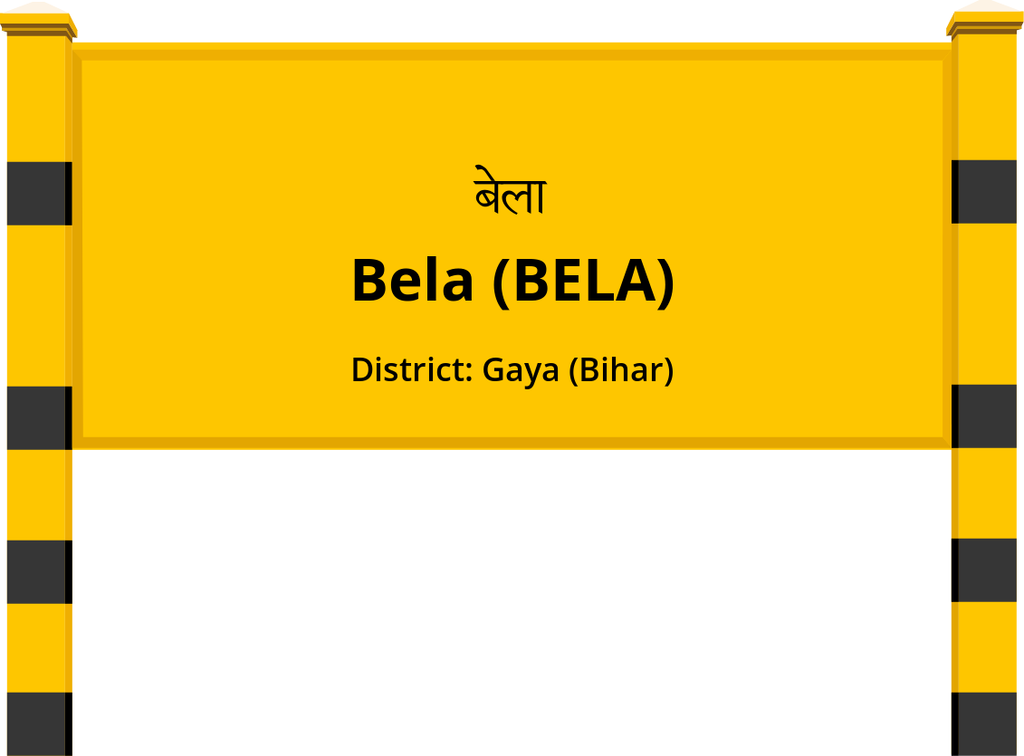 Bela (BELA) Railway Station
