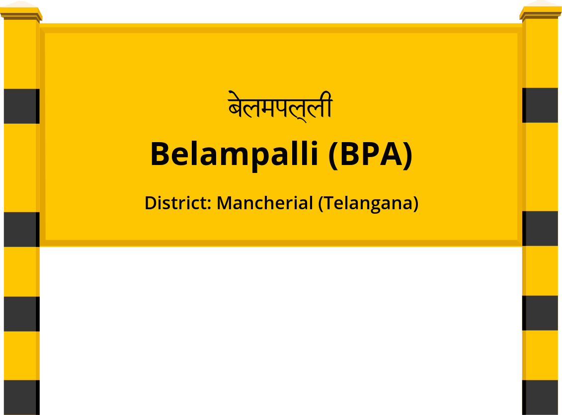 Belampalli (BPA) Railway Station