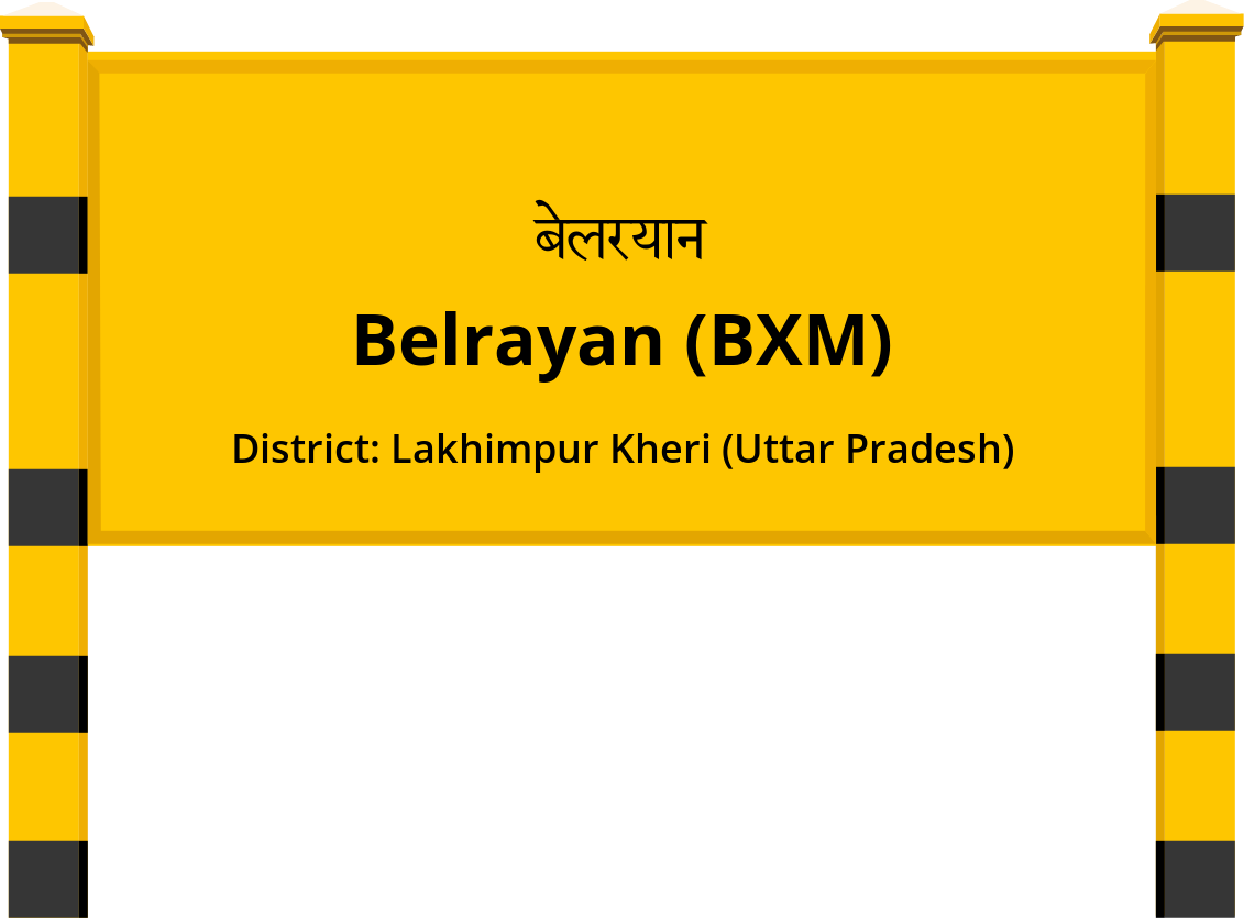 Belrayan (BXM) Railway Station