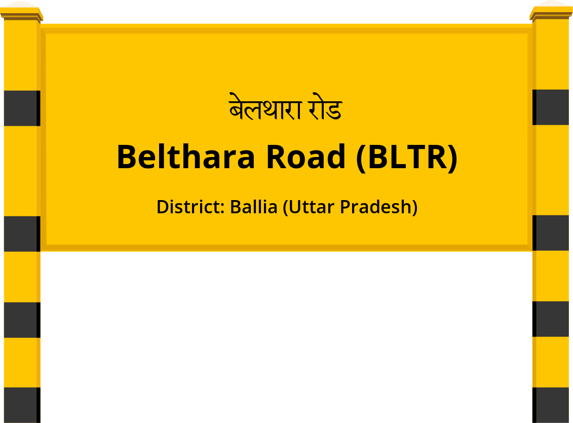 Belthara Road (BLTR) Railway Station