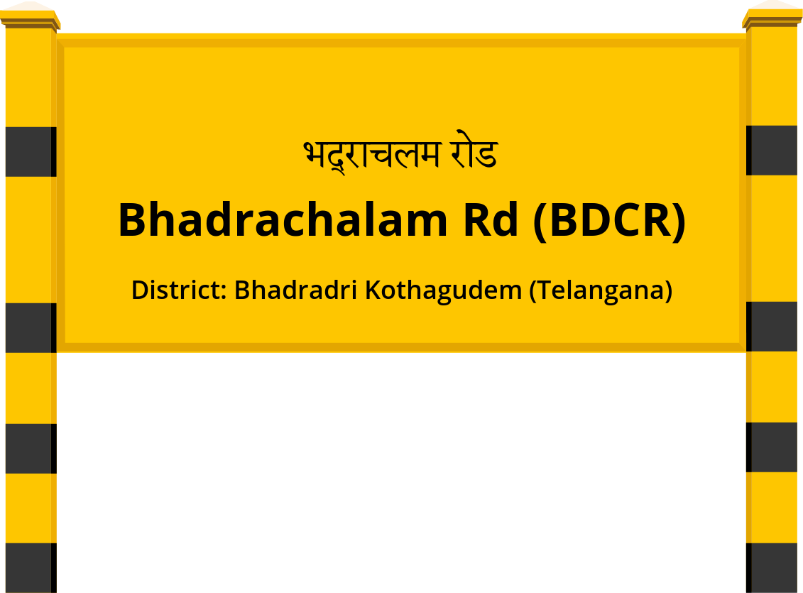 Bhadrachalam Rd (BDCR) Railway Station
