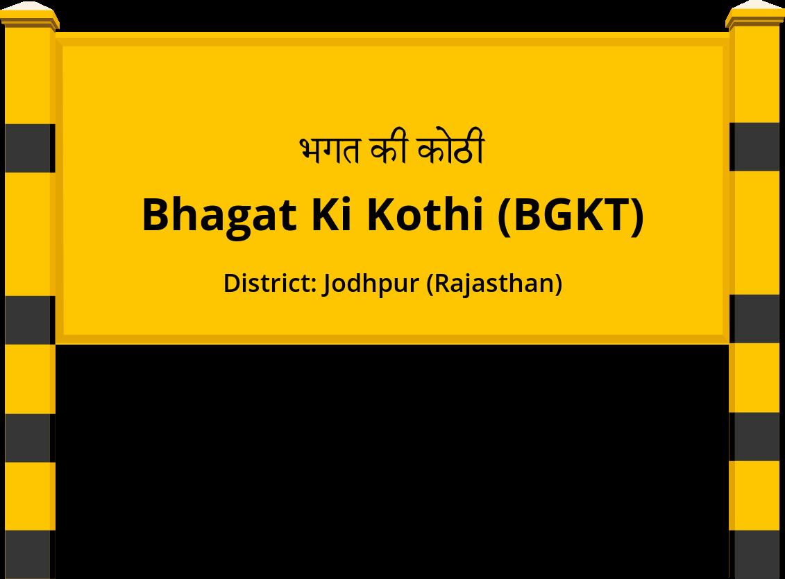 Bhagat Ki Kothi (BGKT) Railway Station