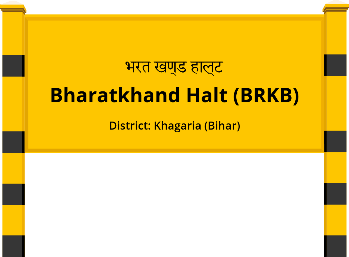Bharatkhand Halt (BRKB) Railway Station