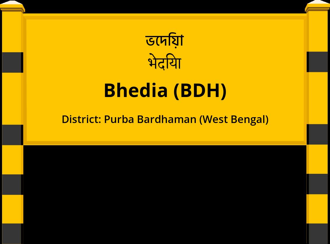 Bhedia (BDH) Railway Station