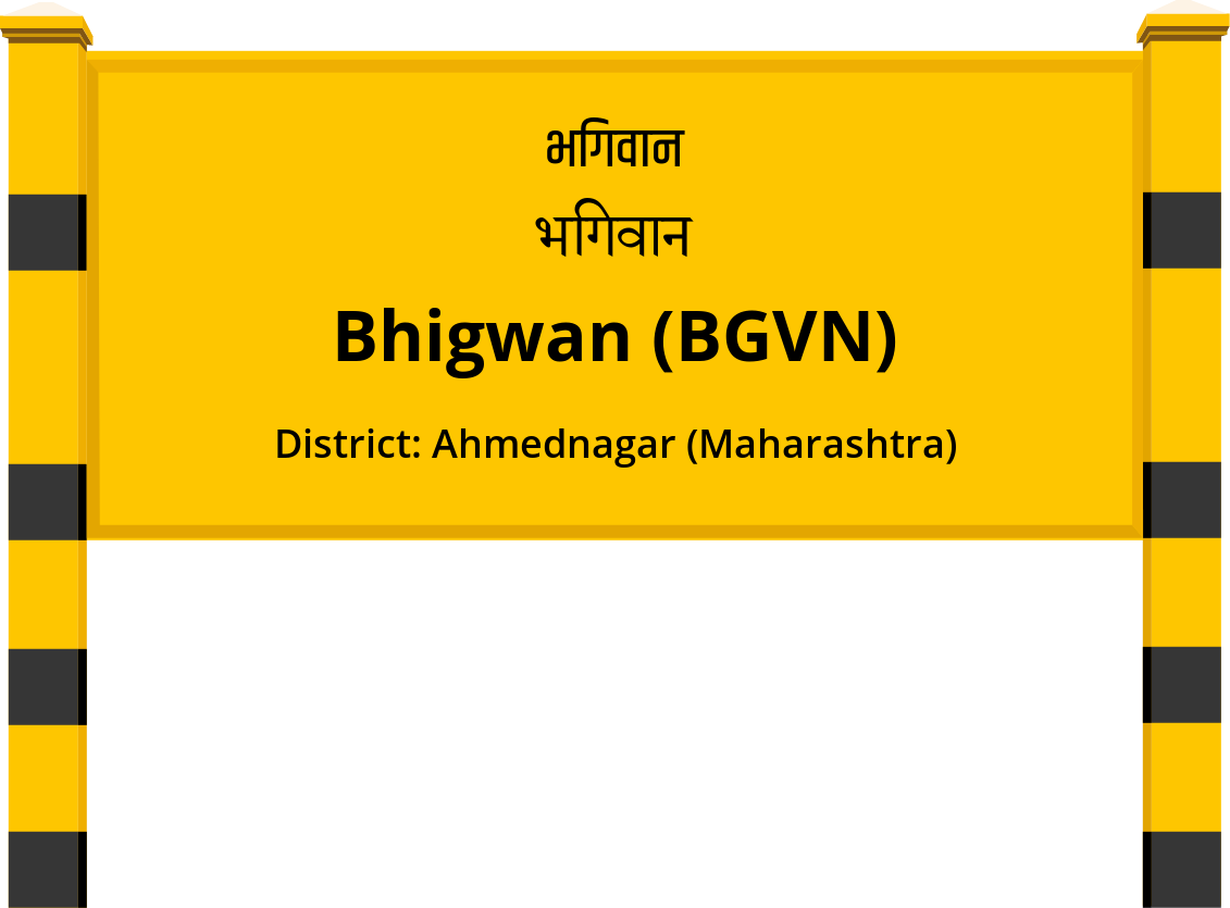 Bhigwan (BGVN) Railway Station