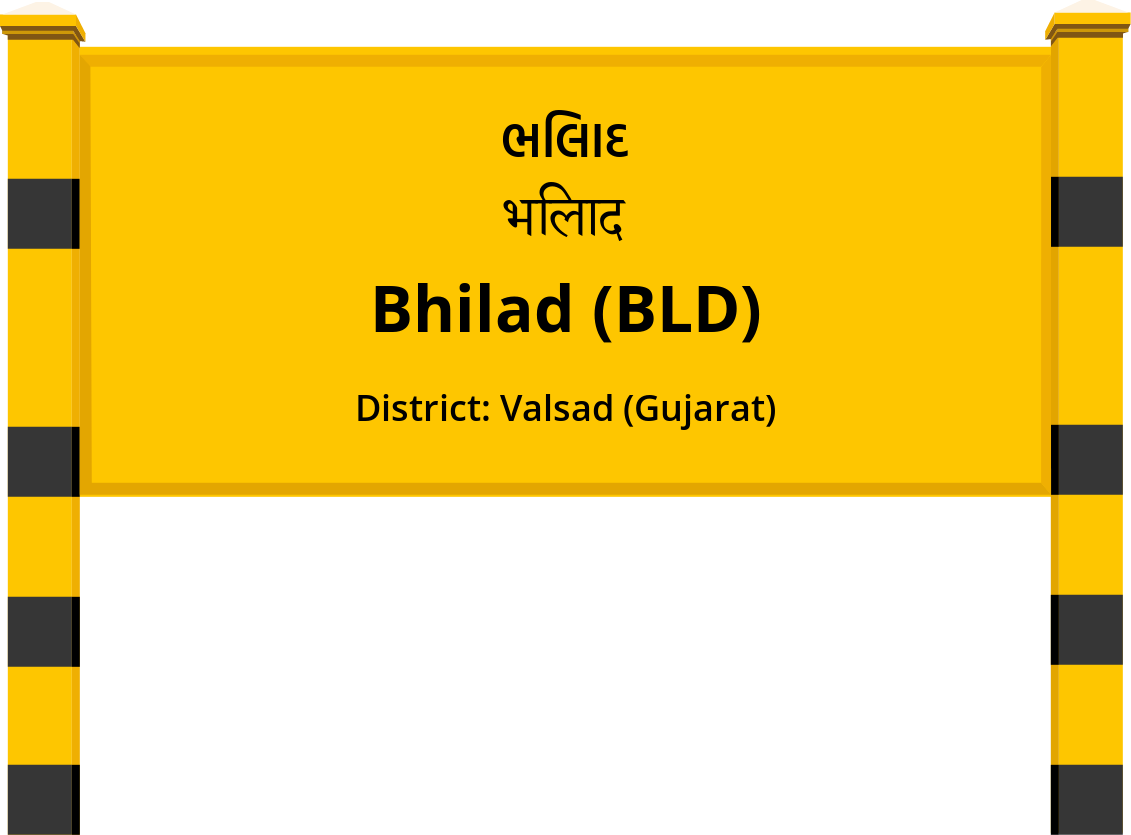 Bhilad (BLD) Railway Station