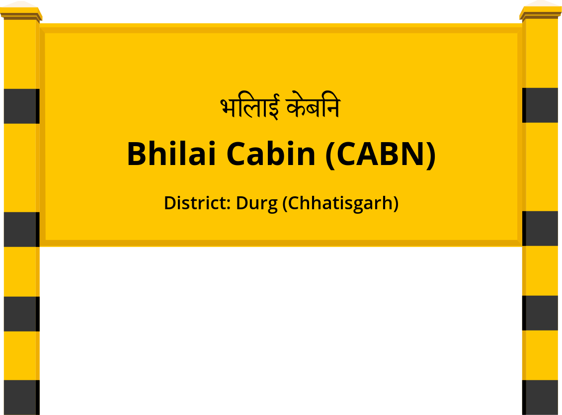Bhilai Cabin (CABN) Railway Station