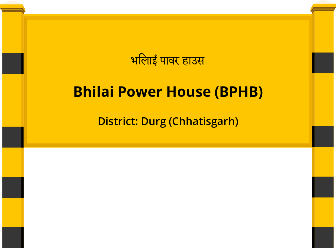 Bhilai Power House (BPHB) Railway Station
