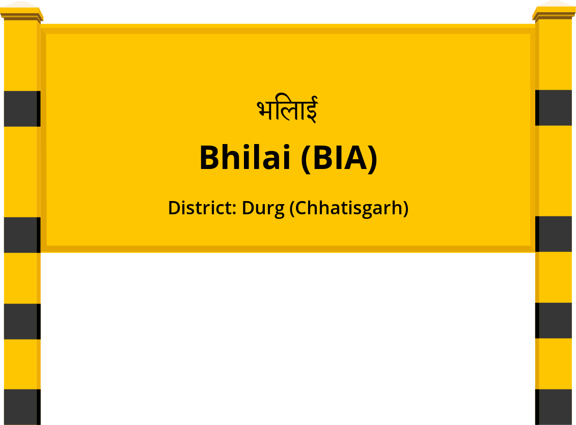 Bhilai (BIA) Railway Station