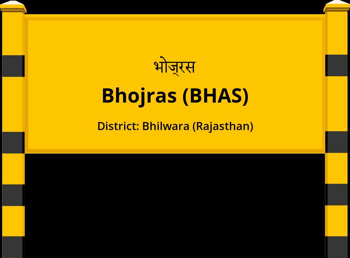 Bhojras (BHAS) Railway Station