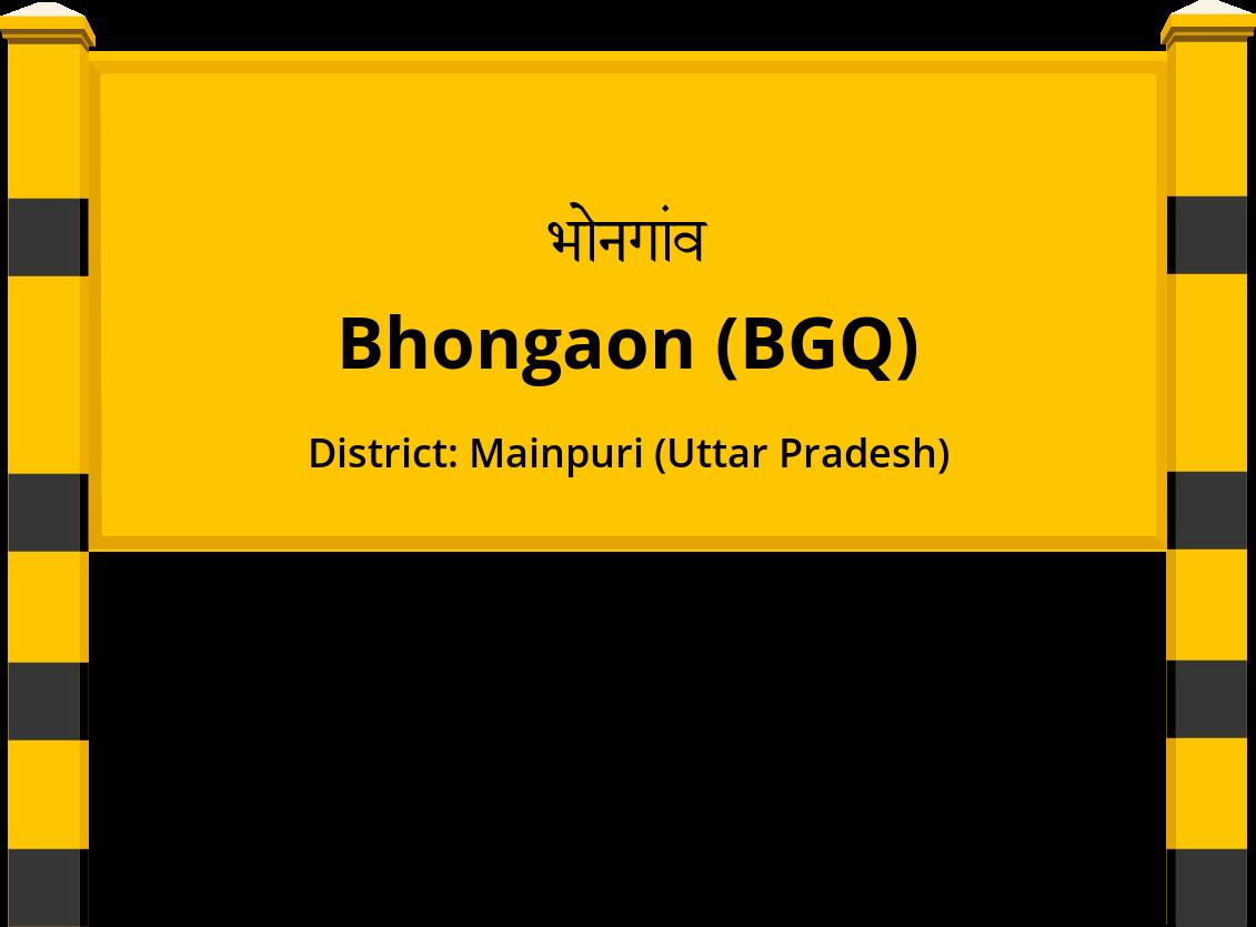 Bhongaon (BGQ) Railway Station
