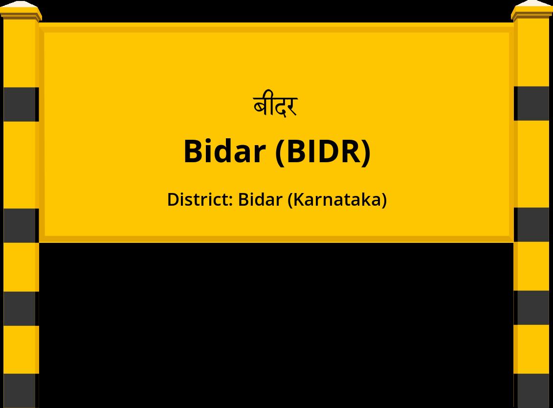 Bidar (BIDR) Railway Station