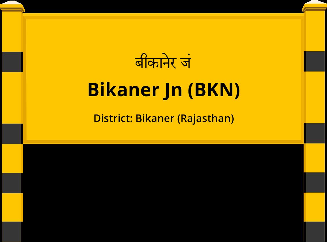 Bikaner Jn (BKN) Railway Station
