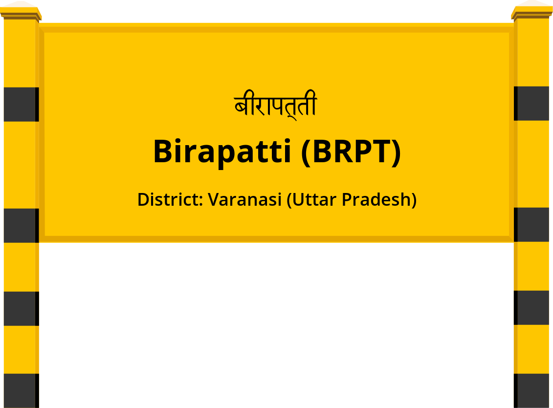 Birapatti (BRPT) Railway Station