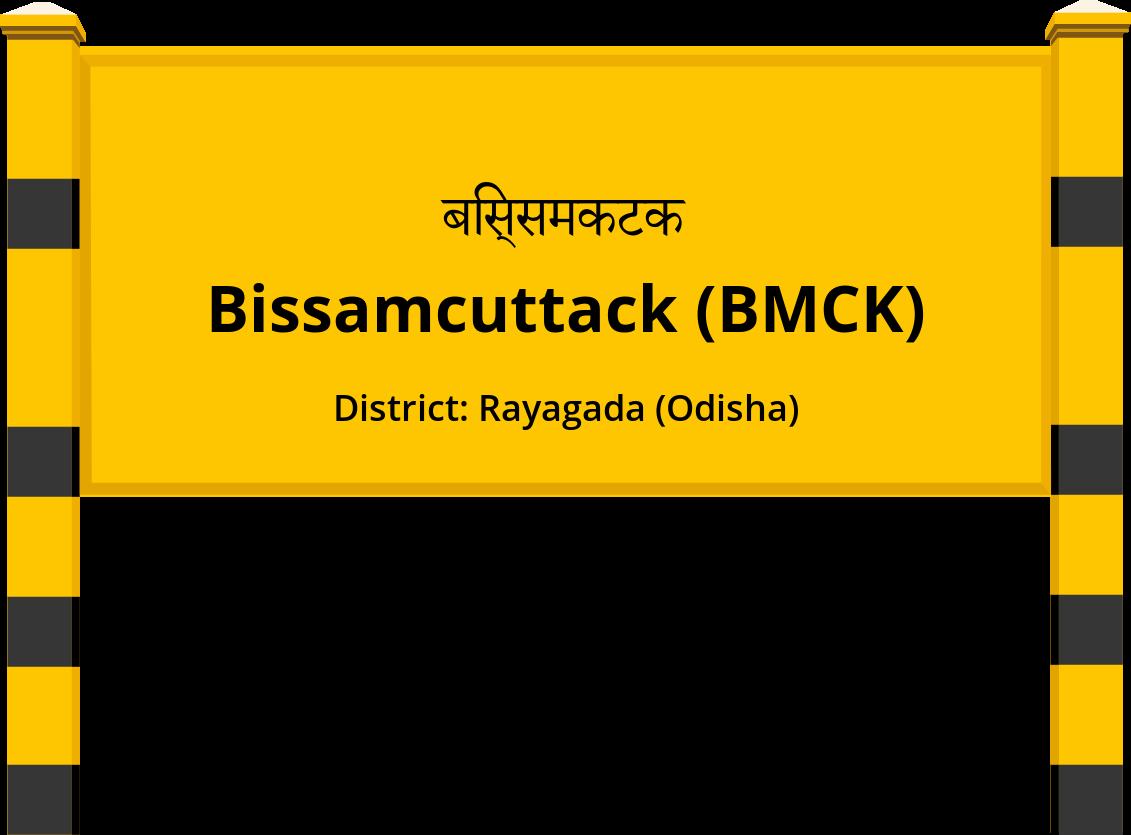 Bissamcuttack (BMCK) Railway Station