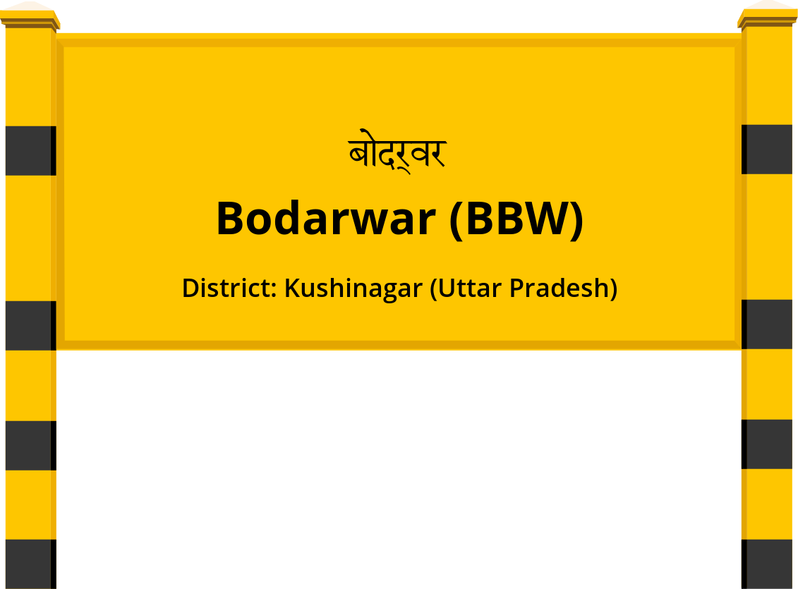 Bodarwar (BBW) Railway Station