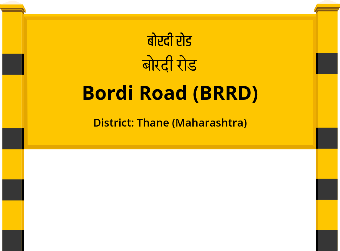Bordi Road (BRRD) Railway Station