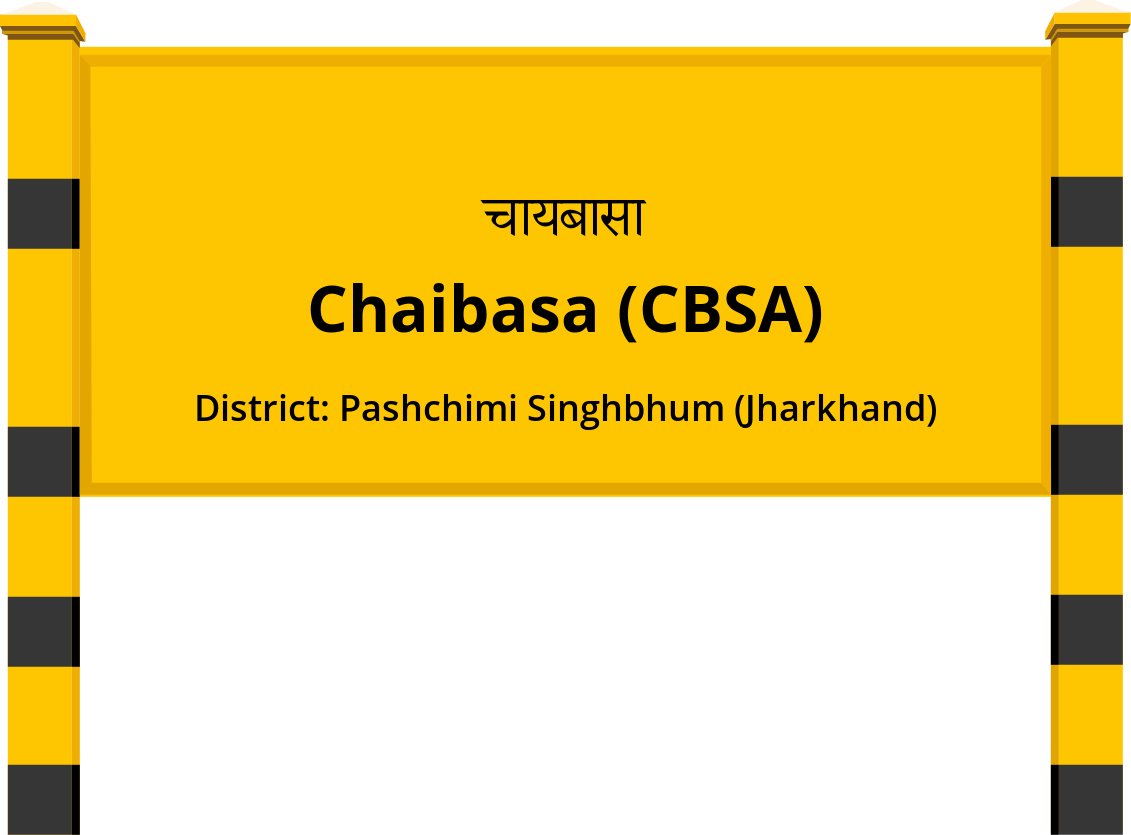 Chaibasa (CBSA) Railway Station