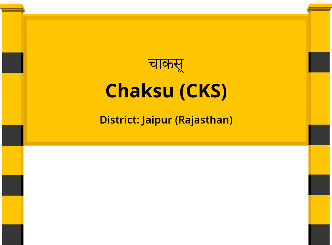 Chaksu (CKS) Railway Station