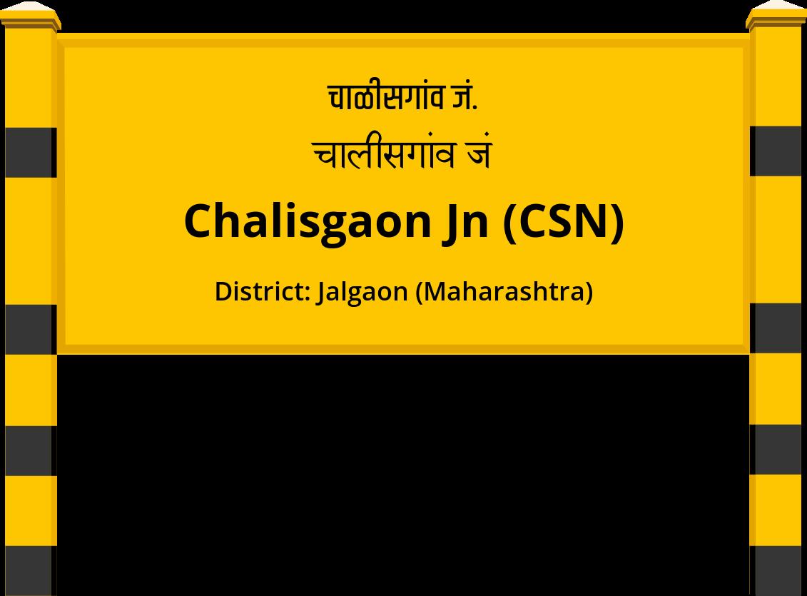 Chalisgaon Jn (CSN) Railway Station